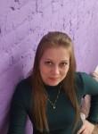 Валентинка, 34 года, Вологда