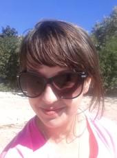 Yana, 33, Russia, Saint Petersburg