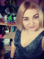 Natalya, 35, Ukraine, Dnipr