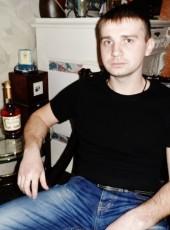 Александр, 33, Россия, Саратов