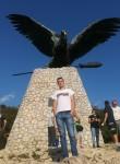 Андрей, 26, Uzhhorod