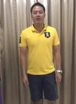 Nutchaipapat, 43, Phuket