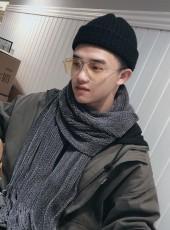 李光印, 20, China, Beijing