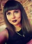 Tatyana, 31  , Nova Odesa