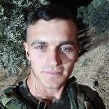 Umut, 25  , Idlib