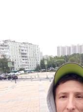 Andrey, 36, Ukraine, Kiev