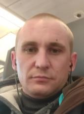 Dzon, 34, Germany, Frankfurt am Main