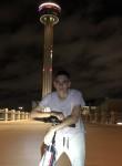 Christian, 18, San Antonio