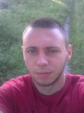 Dmitriy, 28, Ukraine, Dnipr