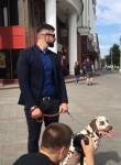 Nikita, 31, Kemerovo
