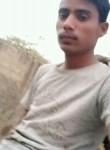 Amrit Garg , 18, Jaipur