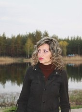 Kira, 38, Ukraine, Donetsk