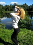 Svetlana, 46  , Krasnyy Lyman