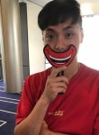 Tan Cing Yong, 31, George Town