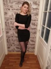 Вероника, 23, Belarus, Hrodna