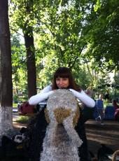 Elina, 35, Russia, Tambov