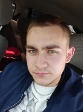Ilyas, 20, Russia, Kazan