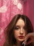 Yuliya, 18  , Dalnegorsk