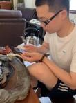 王亮亮, 24, Tainan