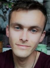 maxim, 29, Ukraine, Kiev