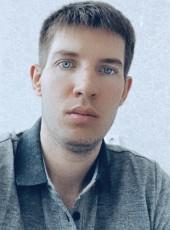 Aleksey, 28, Russia, Yakutsk