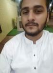Shahid Baloch, 20  , Leiah