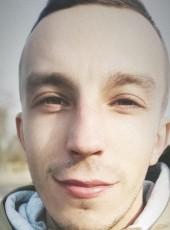 Vlad, 25, Ukraine, Cherkasy