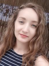liliya, 20, Ukraine, Khust