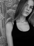 Nastenka, 19, Pskov