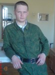 Dmitriy, 28  , Arsenev