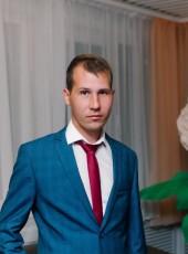 Kostya, 30, Russia, Morshansk