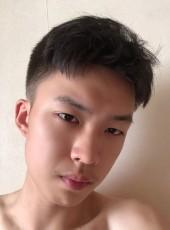 咲良, 21, China, Weinan