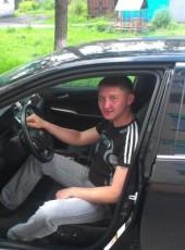 Viktor, 33, Russia, Prokopevsk
