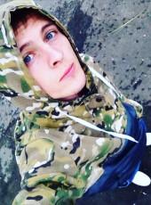 Ivan, 28, Russia, Korolev