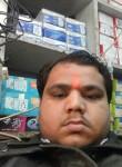 Shivdubey, 31  , Chhibramau