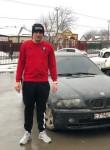 Igor, 24, Zheleznodorozhnyy (MO)