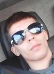 Знакомства Барнаул: Руслан, 24