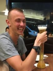 Влад Троицкий, 23, Россия, Владивосток