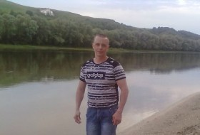 Andrey, 39 - Miscellaneous