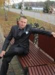 Владислав, 29 лет, Полтава