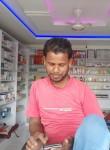 Tapan Kumar , 30  , Dhanbad