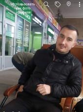 Yarik, 29, Slovak Republic, Zilina