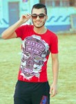 Mosetafa, 19  , Kafr ash Shaykh