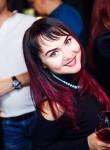 Milana, 31, Izhevsk