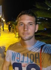 Евгений, 30, Україна, Харків