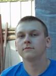 Igor, 25  , Chernihiv