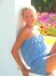 Yuliya, 36, Kurgan