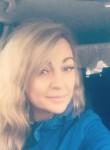 Марина, 43 года, Ногинск