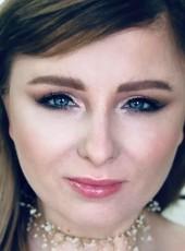 Nastya, 27, Ukraine, Kryvyi Rih