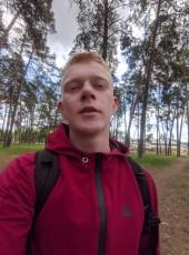 Ruslan, 25, Ukraine, Desna